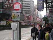 Tak Shing Street 3