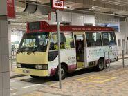 CL7881 Kwun Tong to Tai Po 11-04-2021(1)