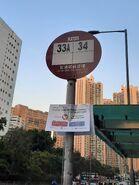 Chau Kwai House Kwai Chung Estate KMB stop flag 20210123
