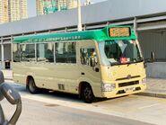 EM6117 Kowloon 82 in Kai Tak 02-11-2020