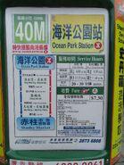 HKGMB 40M info