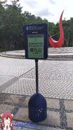 HKUST To DIH School Bus Stop Sign