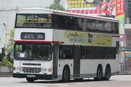 HR9801-260B-20120405