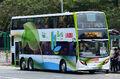 KMB 1A ATH2 TA2132 1