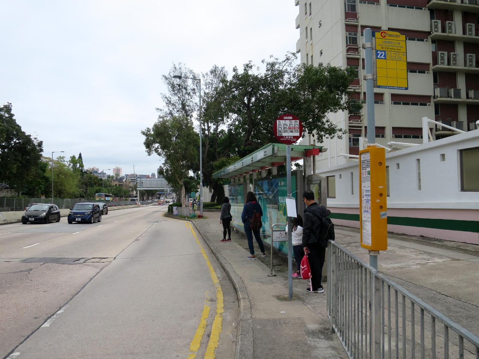 九龍塘站 (窩打老道)