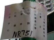 NR751-return-info