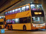 龍運巴士NA40線