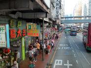 Sai Wan Ho Civic Centre 20160725