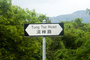 Tung Tze Road 20160408