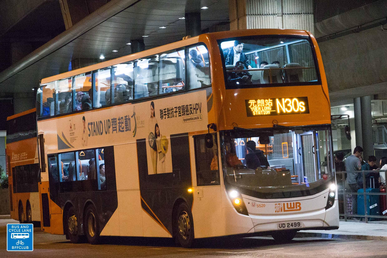 龍運巴士N30S線