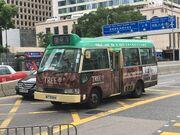 MT5344 Hong Kong Island 2 25-05-2019