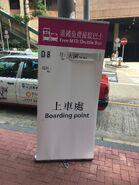 MTR Free Shuttle Bus D8 banner 2