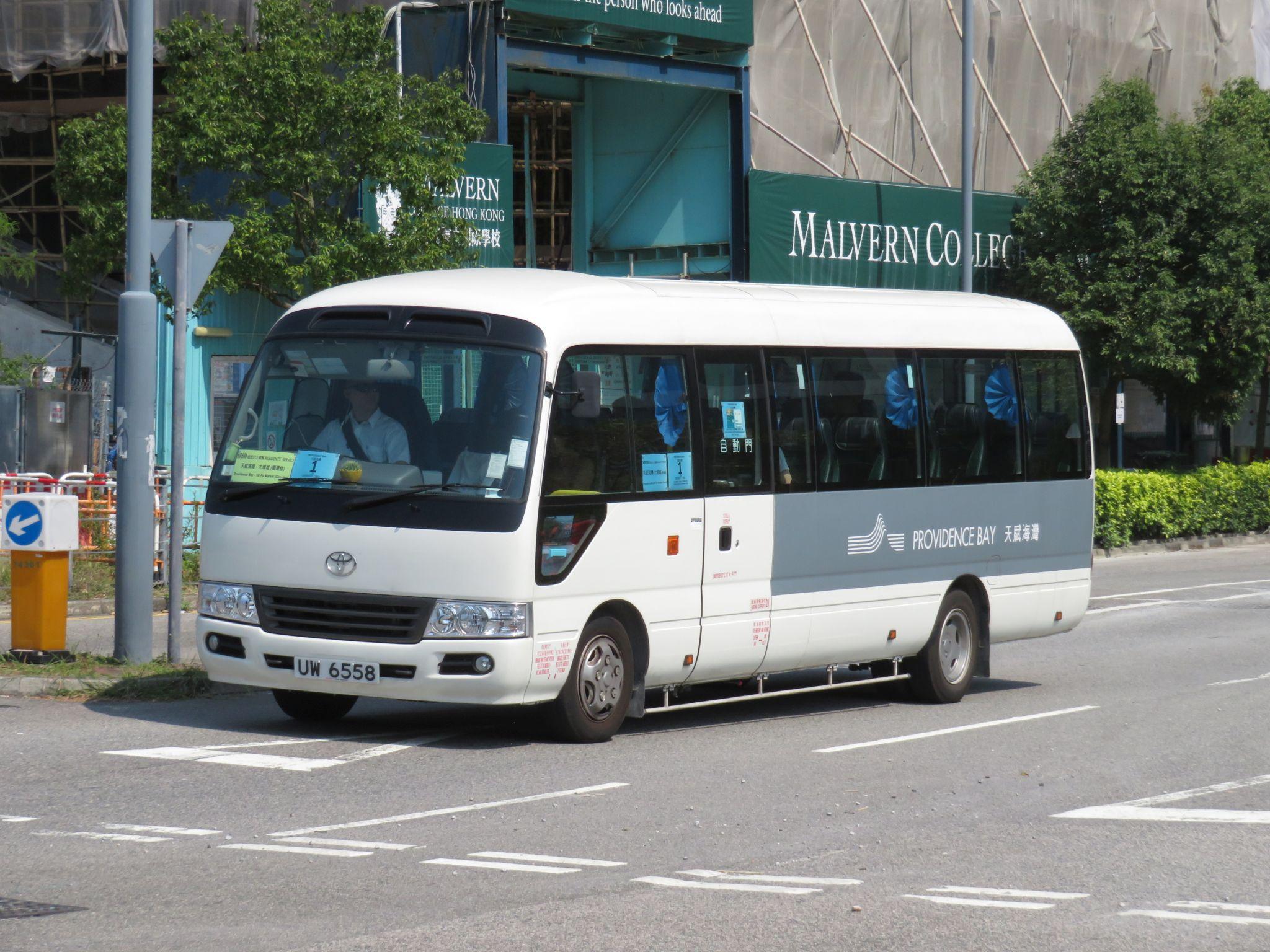 居民巴士NR530線