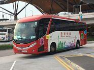 VT452 Hong Kong - Macau Express(Left side) 17-05-2019