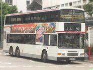 3AV243@89 (201208)