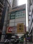 AMSPT minibus stop 03-06-2016