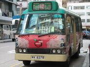 Cheung Sha Wan Yu Chau West Street 3
