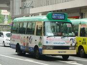 FW6130 HKGMB50