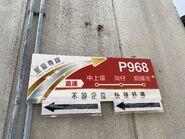 KMB sell P968 board 03-09-2021(2)