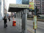 Kiu Kiang Street CSWR 20120317 3