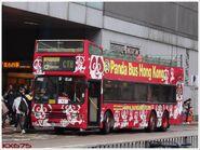 MTReBus CTB 192 TKL2A HAH 20131216