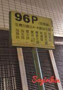 NTGMB 96P StopSign