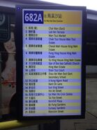NWFB 682A bus stop screen 07-03-2016(1)
