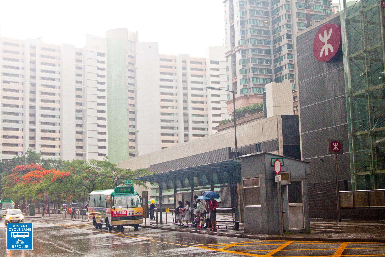 寶琳站 (貿業路) 總站