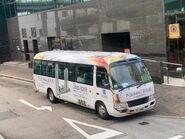 TG1142 Sun Bus K.Summit Shuttle Bus 17-09-2021