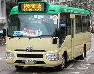 ToyotacoasterWA8738,KL59M