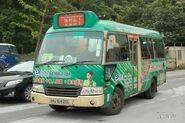 TsingYi-TamKonShanRoad-88A-6725