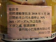 Hong Kong Island GMB 36X 36S 37 37A cancel notice