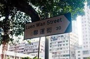 Luen Wan Street 20160521 3