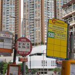 Moon Lok Dai Ha Aug12 3.jpg