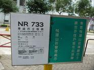 NR733 YWVillaSign
