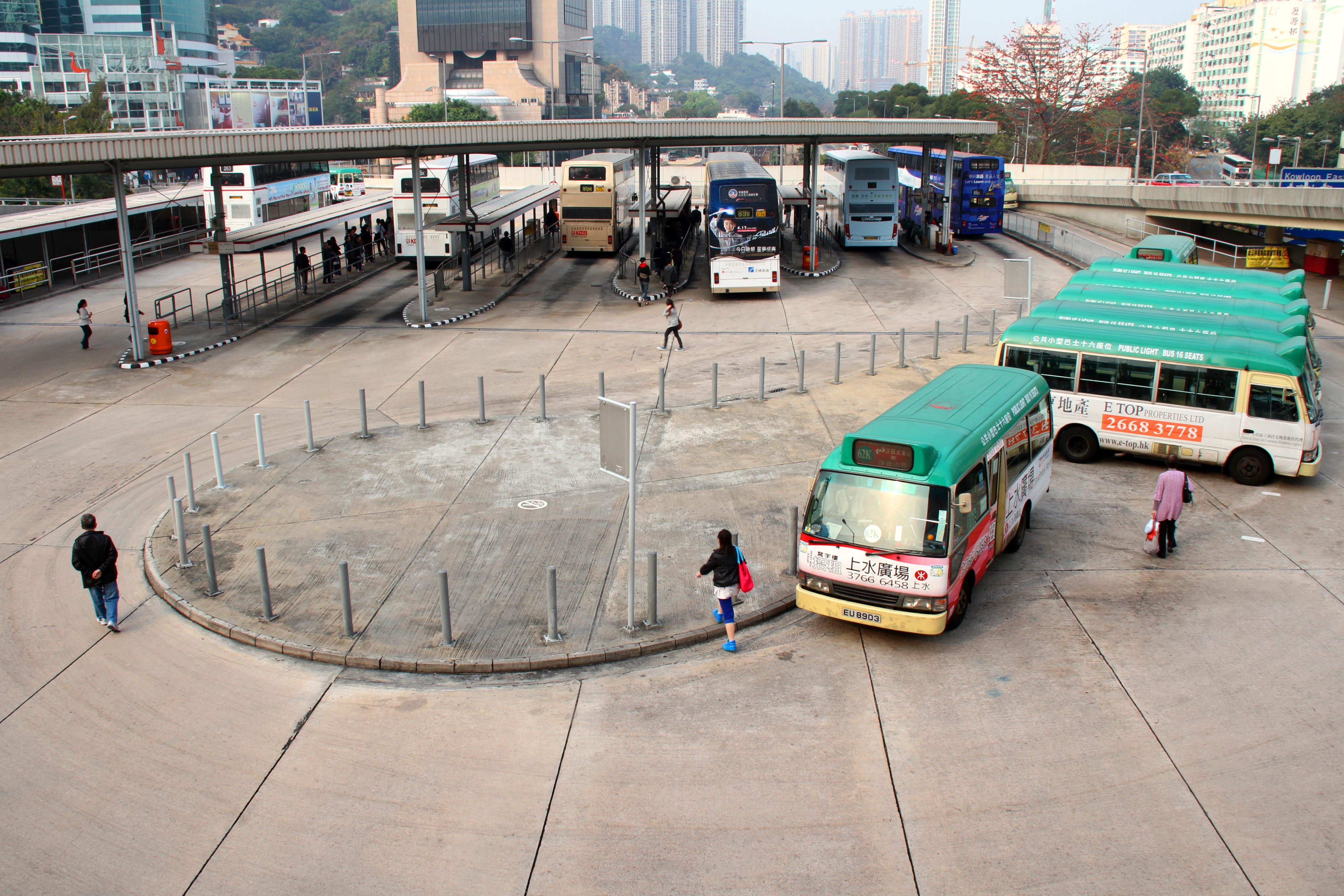 沙田站公共運輸交匯處