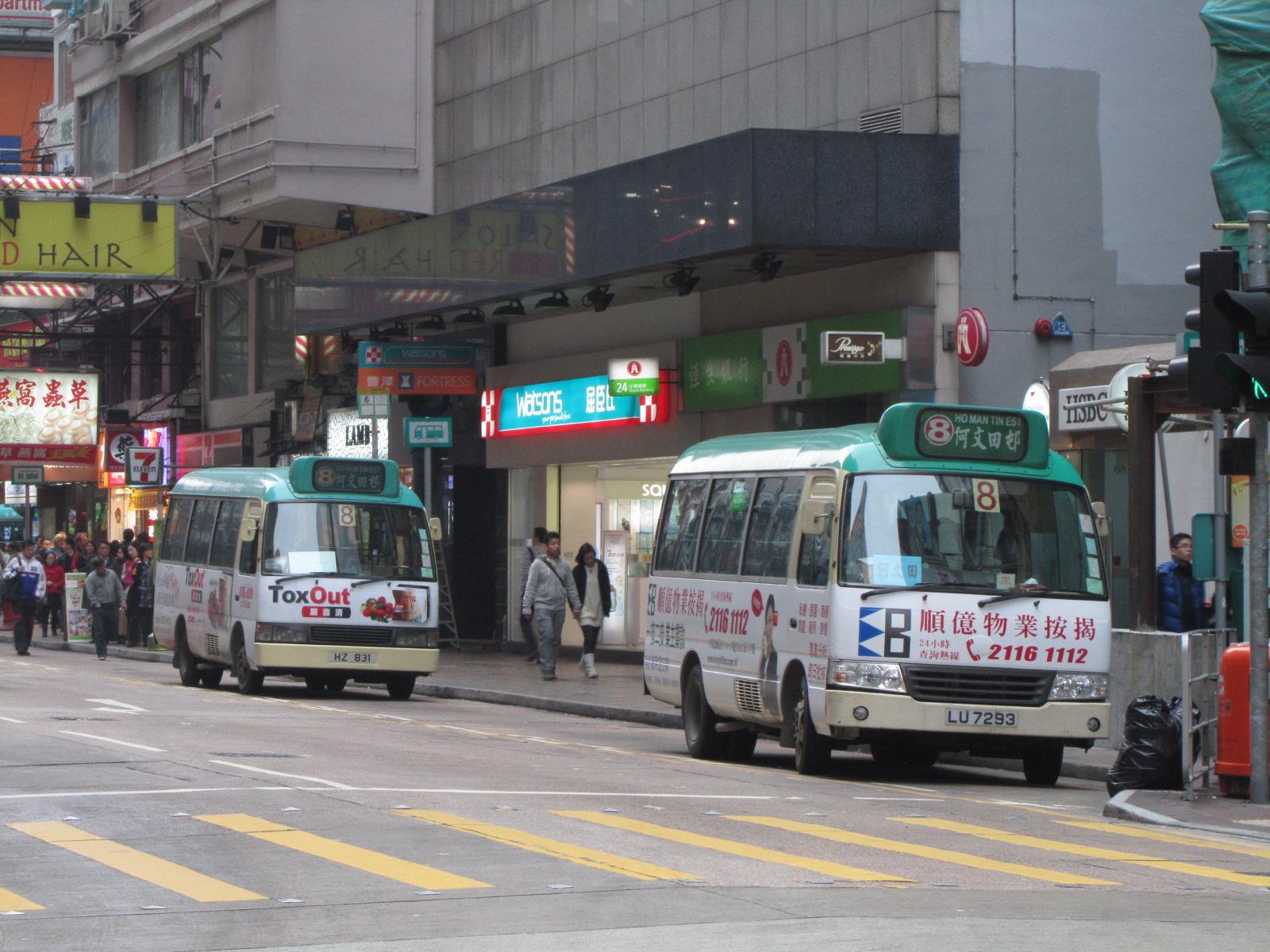 尖沙咀 (漢口道) 總站