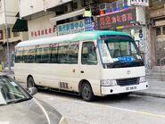 UC6610 Ma Ah Muk NR941 07-07-2020