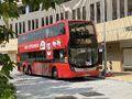 ATENU1342 KMB 56S in Tsang Tsui alighting 10-10-2020
