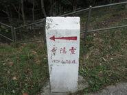 Ling Yan Monastery 5