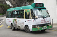 MinibusRR992,NT411