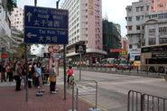Mongkok-KeiWingPrimarySchool-0989