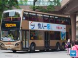 九巴270B線