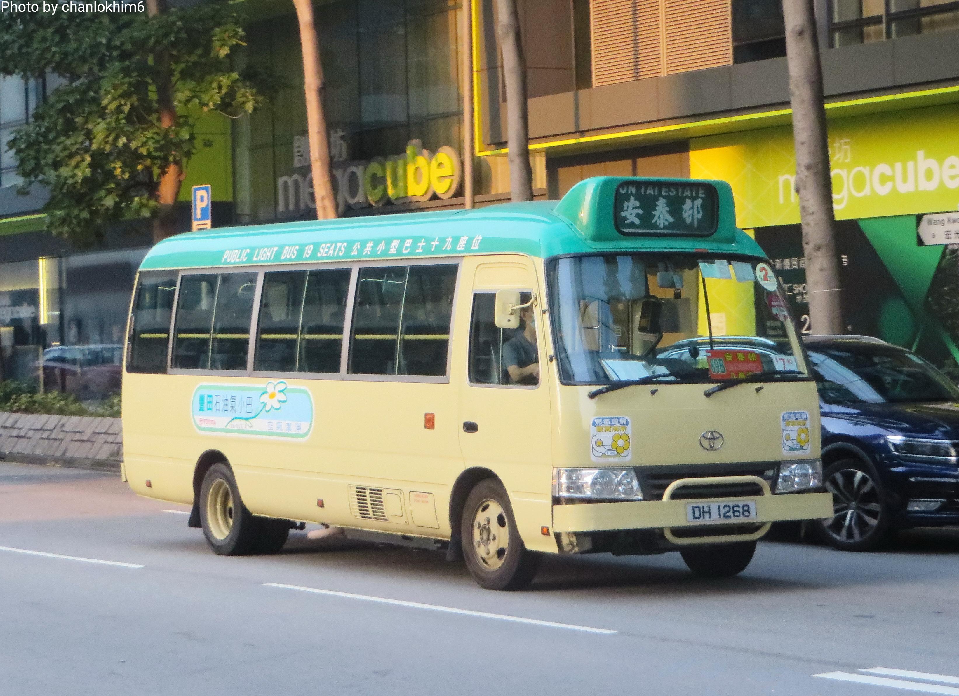 九龍專綫小巴89B線