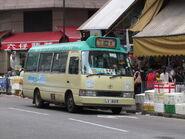 Fau Tsoi Street 4