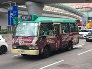 KT7671 Kowloon 74 22-03-2019