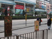 Lai Chi Kok Railway Station E7