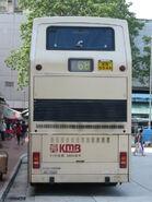 Number plate KN9648 back