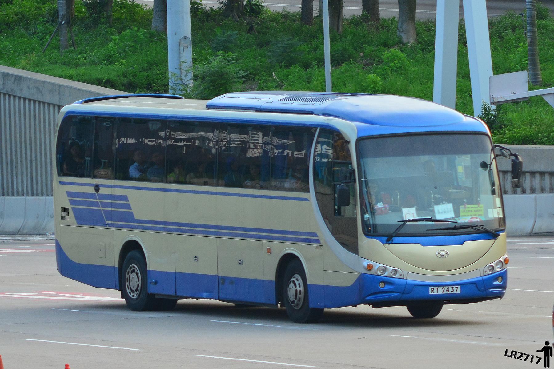 居民巴士NR709線