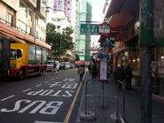Shek Yam Road(2015)